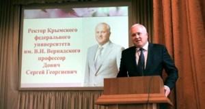Ректор КФУ Сергей Донич готов уйти в отставку, но…