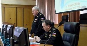 В Севастополе прошло выездное совещание военного совета ВМФ