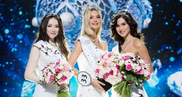 «Мисс Россия 2017» - Полина Попова из Свердловской области. Крымчанки в ТОП-20 конкурса не вошли