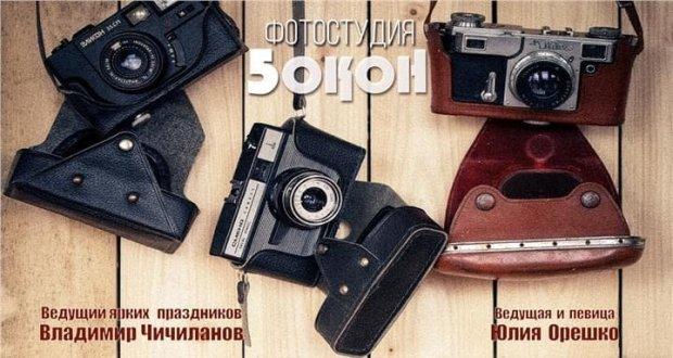 Второй керченский фестиваль фотографии стартует 21 апреля