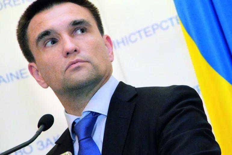МИД Украины возмущён - Крым проводит Ялтинский форум без разрешения украинцев
