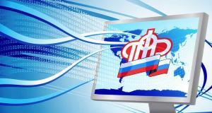 Заявление о предоставлении набора соцуслуг крымчане могут подать через Интернет