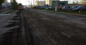 В Симферополе, на улице Балаклавской праздник: начался ремонт дороги
