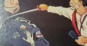 "Скандал в Симферополе. Книга ""Симферополь. Что ни говори, а правда нужна!"" явно НЕПРАВДИВА"