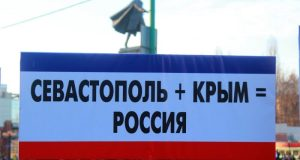 Севастополь и Крым должны быть объединены