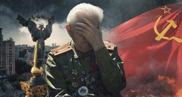 У нас Бессмертный полк, на Украине – «смертный» полк. О пересмотре истории
