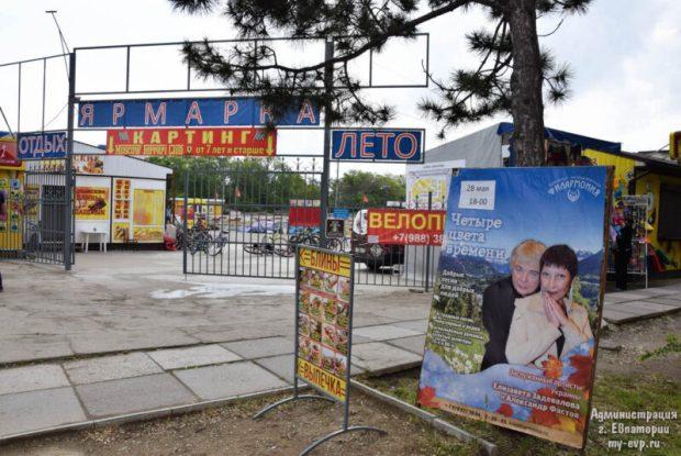 До начала лета в Евпатории должны сделать ямочный ремонт и разобраться с незаконной рекламой