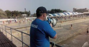На пляжи Крыма готовятся выйти почти 550 матросов-спасателей