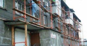 Капремонт домов в Крыму - найти свои дом в программе можно через интернет-сервис