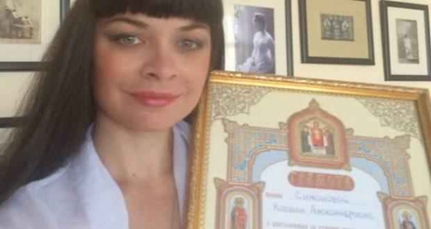 Крымчанка Ксения Симонова получила грамоту Митрополита Онуфрия Киевского и всея Украины