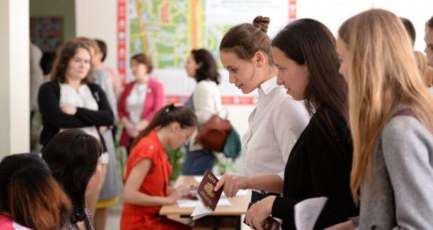 В Севастополе стартовал основной этап итоговой аттестации школьников