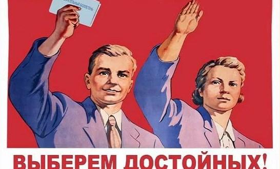 В Севастополе стартовал «народный праймериз»