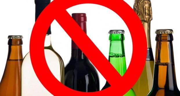 В Севастополе в день «Последнего звонка» запретят торговлю алкоголем