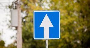 С 1 июля в Евпатории на улице Революции изменится порядок движения транспорта