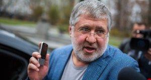 Госсовет Крыма разрешил продать недвижимость украинского олигарха Коломойского