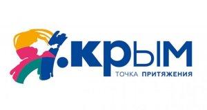 """В Республике запустили мобильное приложение """"Я. Крым"""""""