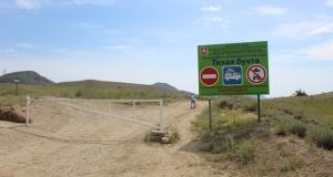 Минэкологии Крыма приглашает посетить Тихую бухту. Чистую и благоустроенную