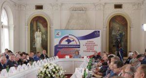 В Ялте учёные-слависты из стран Евразии говорили о продвижении русской культуры