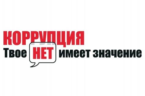 В Керчи не разрешили антикоррупционный митинг