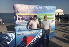 Приезжай в Крым по единому билету и… вперёд в Алушту!