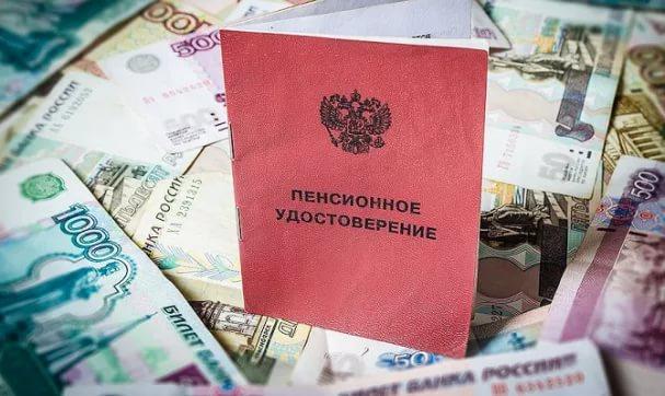 ПФР в Севастополе: подтвердить стаж и заработок для реализации пенсионных прав можно на спецкомиссии