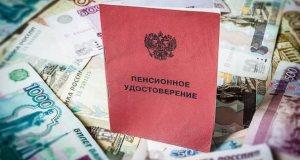 Пенсионеры Крыма живут на 11 тысяч 853 рубля в месяц