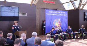 Севастополь примет второй Евразийский форум казачьей молодежи «Казачье единство – 2017»