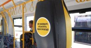 Автобусы Керчи переведут на безналичную оплату проезда
