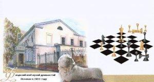 2 июля в Феодосии - Шахматный фестиваль