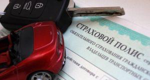 Вся правда об автостраховках в Крыму и Севастополе