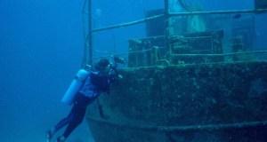Минобороны РФ займется поиском затонувших кораблей в Черном море