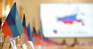 Крым и Луганск намерены сотрудничать в сфере промышленности
