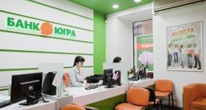 Банк России рекомендует не торопиться с выводами по банку «Югра»