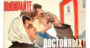 Севастополь предвыборный: митинг, жалоба, регистрация, «великолепная семерка»