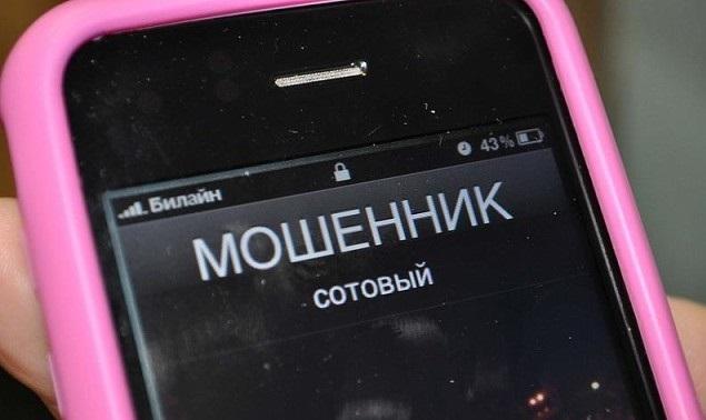 Крымчанам звонят из других российских регионов и сообщают о наличии налоговой задолженности