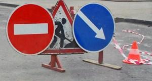 В воскресенье и понедельник в центре Керчи ограничено движение транспорта