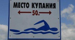 В Керчи с пляжами не очень хорошо - купаться можно только на пяти