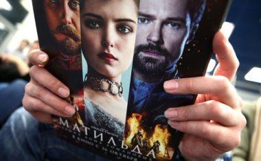 Что делать 10 сентября: идти на премьеру «Матильды» или молиться?