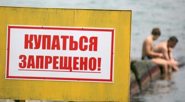 Временно закрыты шесть пляжей Севастополя. Причина – кишечная палочка в морской воде