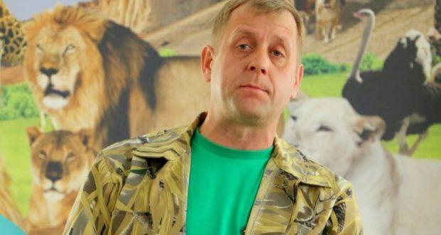 Прокуратура Белогорского района извинилась перед учредителем сафари-парка «Тайган» Олегом Зубковым