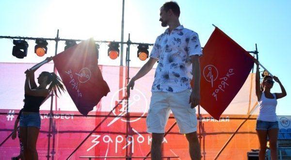 """Фестиваль """"Зарядка"""" в Евпатории - трикинг, паркур, танцы и батлы"""