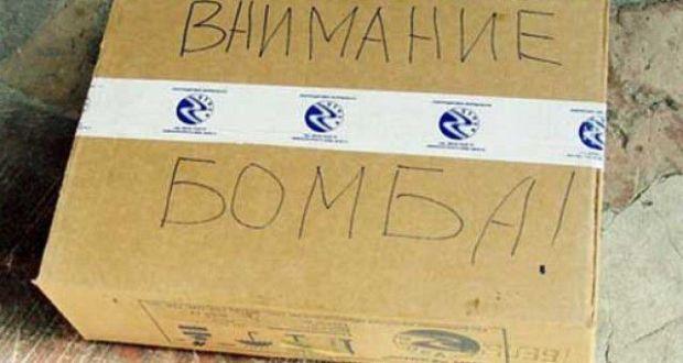 В Севастополе осудили военнослужащего, «заминировавшего» Нахимовское училище