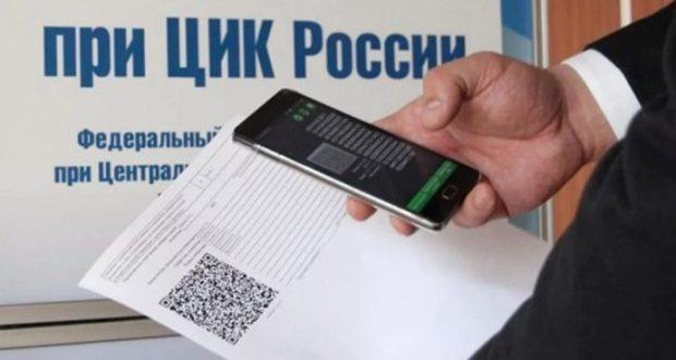 В Единый день голосования в Крыму будет использована технология кодовой защиты протоколов