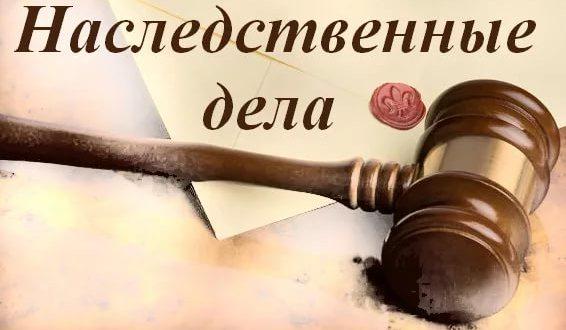 О внесении изменений в Федеральный закон «О введении в действие части третьей Гражданского кодекса РФ»