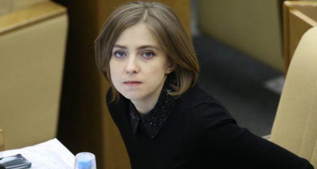 Наталья Поклонская на компромиссы не пойдет