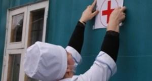 Теперь в Крыму без согласия людей сельский медпункт или ФАП не закрыть