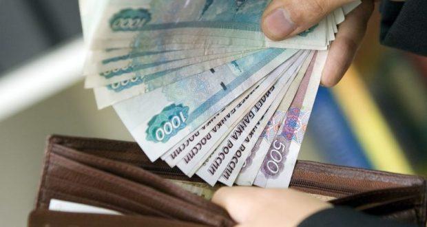 Средняя зарплата в Крыму – свыше 30 тысяч рублей