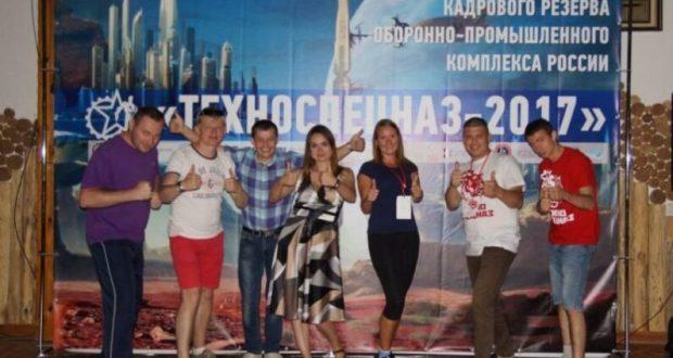 Союз молодых инженеров станет платформой для реализации проектов диверсификации в «оборонке»