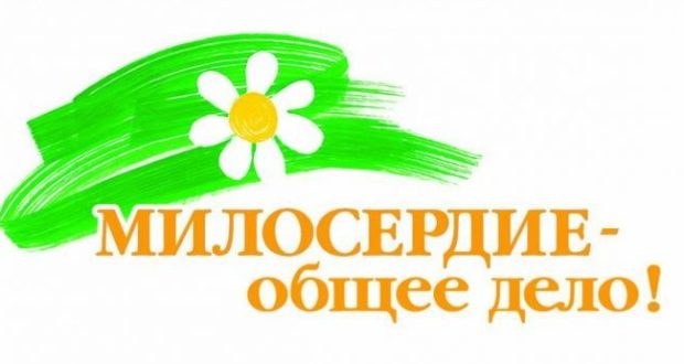 """30 сентября в Феодосии - благотворительная акция """"Белый цветок"""""""