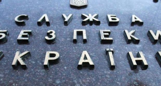 СБУ обвинило в госизмене провайдеров, поставлявших Интернет в Крым